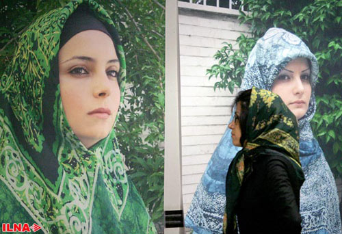 busana-muslim-iran6.jpg