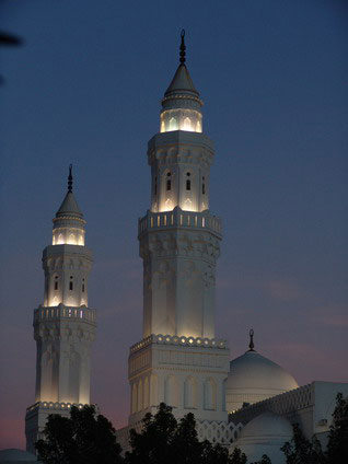 menara-masjid-quba.jpg
