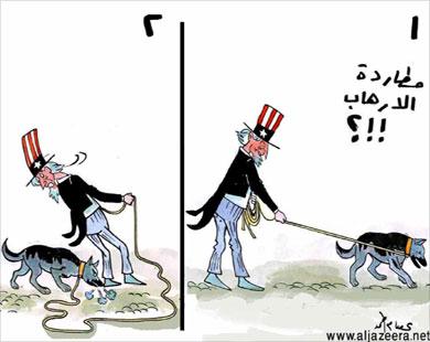 pencari-teroris.jpg