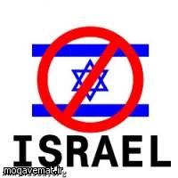 boikot-israel.jpg