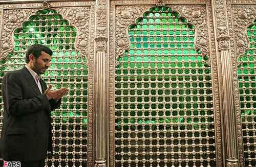 imam-kazhim2.jpg