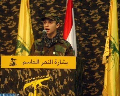 Jihad Imad Mughniyah