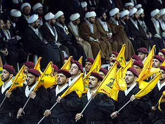 http://infosyiah.files.wordpress.com/2008/04/hizbullah.jpg